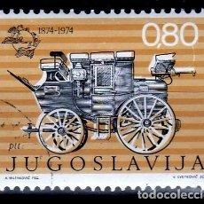 Sellos: YUGOSLAVIA. 1979.CENTENARIO DE LA UNION POSTAL UNIVERSAL. U.P.U. *.MHG(17-521). Lote 78305297