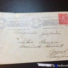 Sellos: YUGOSLAVIA CARTA DE SPLIT A ZAGREB AÑO 1934. Lote 78913783
