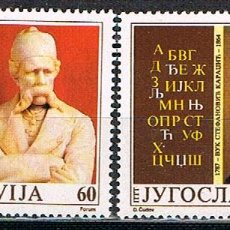 Sellos: YUGOESLAVIA 2107/8, II CENTº DE VUK S.KARADZIC, HISTORIADOR Y REFORMADOR LENGUA SERBIA, NUEVO ***. Lote 90560560