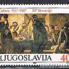 Sellos: YUGOESLAVIA 2097, 50 ANIVERSARIO DE LA FUNDACIÓN DEL PARTIDO COMUNISTA ESLOVENO EN CEBINA, NUEVO ***. Lote 90561110