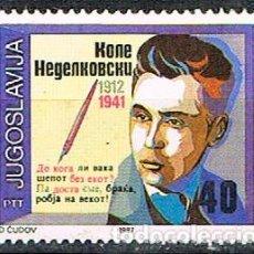 Sellos: YUGOESLAVIA 2095, 75º ANIVERSARIO DEL NACIMIENTO DEL ESCRITOR KOLE NEDELKOVSKI, NUEVO ***. Lote 90561280
