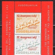 Sellos: YUGOESLAVIA HOJA BLOQUE 20, 12º CONGRESO DEL PARTIDO COMUNISTA YUGOSLAVO, NUEVO***. Lote 90752320