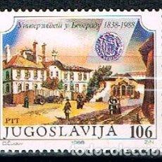 Sellos: YUGOESLAVIA 2162, 150 ANIVERSARIO DE LA UNIVERSIDAD DE BELGRADO, NUEVO ***. Lote 90995545