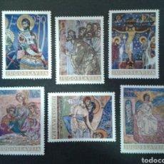 Sellos: YUGOSLAVIA. YVERT 1216/21. SERIE COMPLETA NUEVA SIN CHARNELA. PINTURAS RELIGIOSAS. SEMANA SANTA.. Lote 95429818