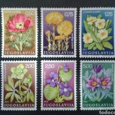 Sellos: YUGOSLAVIA. YVERT 1224/9. SERIE COMPLETA NUEVA SIN CHARNELA. FLORA.. Lote 95430072