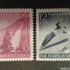 Sellos: YUGOSLAVIA. YVERT 515/6. SERIE COMPLETA NUEVA SIN CHARNELA. DEPORTES. ESQUÍ.. Lote 95446159