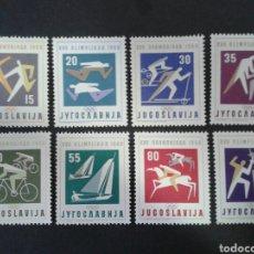 Sellos: YUGOSLAVIA. YVERT 810/17 SERIE COMPLETA NUEVA SIN CHARNELA. DEPORTES.. Lote 95446366