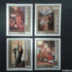 Sellos: YUGOSLAVIA. YVERT 2552/5. SERIE COMPLETA NUEVA SIN CHARNELA. PINTURAS RELIGIOSAS. Lote 95716980