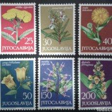 Sellos: YUGOSLAVIA. YVERT 1013/8. SERIE COMPLETA NUEVA SIN CHARNELA. FLORA. . Lote 95717066