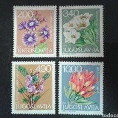 Sellos: YUGOSLAVIA. YVERT 1669/72. SERIE COMPLETA NUEVA SIN CHARNELA. FLORA. Lote 95717079