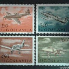 Sellos: YUGOSLAVIA. YVERT A-55/8. SERIE COMPLETA NUEVA SIN CHARNELA. AVIONES. AVIACIÓN.. Lote 95717107