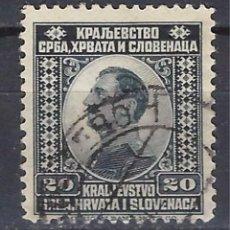 Sellos: YUGOSLAVIA - SELLO USADO. Lote 103761727