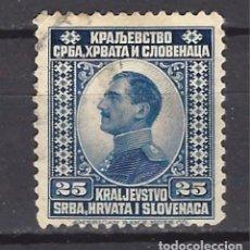 Sellos: YUGOSLAVIA - SELLO USADO. Lote 103761739