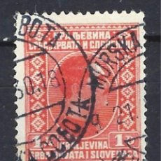 Sellos: YUGOSLAVIA - SELLO USADO. Lote 103761755