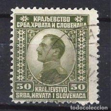 Sellos: YUGOSLAVIA - SELLO USADO. Lote 103761771