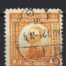 Sellos: YUGOSLAVIA - SELLO USADO. Lote 103761791