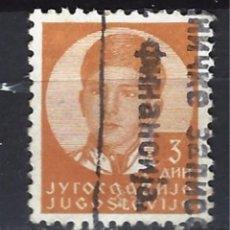 Sellos: YUGOSLAVIA - SELLO USADO. Lote 103761883