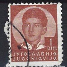 Sellos: YUGOSLAVIA - SELLO USADO. Lote 103761903