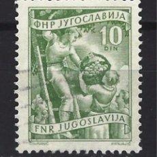 Sellos: YUGOSLAVIA - SELLO USADO. Lote 103761923