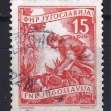 Sellos: YUGOSLAVIA - SELLO USADO. Lote 103761951