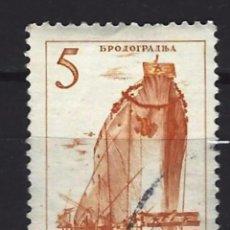 Sellos: YUGOSLAVIA - SELLO USADO. Lote 103761975