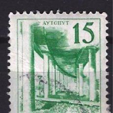 Sellos: YUGOSLAVIA - SELLO USADO. Lote 103762023