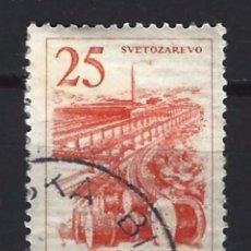 Sellos: YUGOSLAVIA - SELLO USADO. Lote 103762043