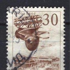 Sellos: YUGOSLAVIA - SELLO USADO. Lote 103762059