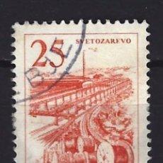 Sellos: YUGOSLAVIA - SELLO USADO. Lote 103762091
