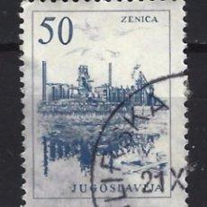 Sellos: YUGOSLAVIA - SELLO USADO. Lote 103762111