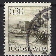 Sellos: YUGOSLAVIA - SELLO USADO. Lote 103762119