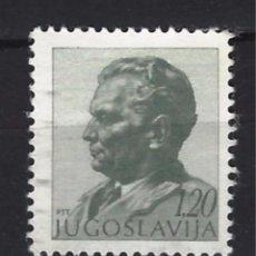 Sellos: YUGOSLAVIA - SELLO USADO. Lote 103762147