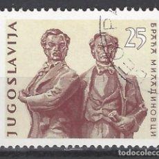 Sellos: YUGOSLAVIA - SELLO USADO. Lote 103762163