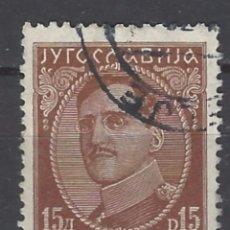 Sellos: YUGOSLAVIA - SELLO USADO. Lote 103834647