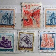 Sellos: YOGOSLAVIA, LOTE SE 6 SELLOS USADOS . Lote 103883327