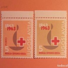 Sellos: YOLOSLAVIA - CRUZ ROJA (1863-1963) - NUEVOS.. Lote 105370199