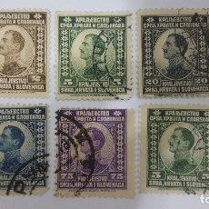 Timbres: 1921 REY REGENTE ALEXANDER. GRABADOS.. Lote 112937419