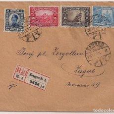 Sellos: CERTIFICADO INTERIOR DE ZAGREB, ANTIGUA YUGOSLAVIA, FEBRERO 1921. Lote 113707471