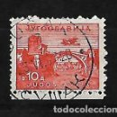 Sellos: YUGOSLAVIA. 1934. CORREO AEREO PUENTE DE MOSTAR . Lote 117113443