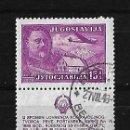Sellos: YUGOSLAVIA. 1948 CORREO AEREO EN HONOR DE LAURENT KOSIR. Lote 117113523