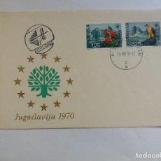 Sellos: SOBRE PRIMER DIA - FDC - YUGOSLAVIA 1970 - FLORA FAUNA FLORES PÁJARO. Lote 125445483