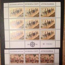 Sellos: YUGOSLAVIA.AÑO 1981.EUROPA 81.MINIPLIEGOS .NUEVOS,. Lote 129600807