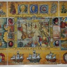 Sellos: COLÓN, DESCUBRIMIENTO DE AMÉRICA,YUGOSLAVIA,EUROPA 1992. Lote 179399438