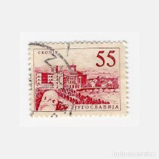 Sellos: SELLO YUGOSLAVIA 5. Lote 136608190