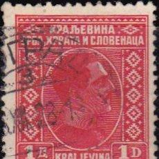 Sellos: 1926 - 1927 - YUGOSLAVIA - REINO DE SERBIA,CROACIA Y SLOVENIA - ALEJANDRO I - YVERT 172. Lote 137438090