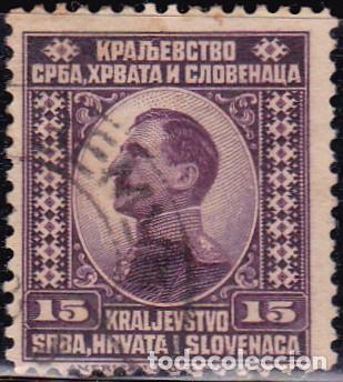 1921 - YUGOSLAVIA - REINO DE SERBIA,CROACIA Y SLOVENIA - PRINCIPE REGENTE ALEJANDRO - YVERT 132 (Sellos - Extranjero - Europa - Yugoslavia)