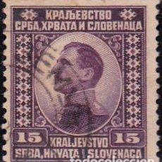 Sellos: 1921 - YUGOSLAVIA - REINO DE SERBIA,CROACIA Y SLOVENIA - PRINCIPE REGENTE ALEJANDRO - YVERT 132. Lote 137438998