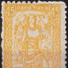 Sellos: 1920 - YUGOSLAVIA - REINO DE SERBIA,CROACIA Y SLOVENIA - ALEGORIA DE LOS 3 PUEBLOS - YVERT 118. Lote 138692894