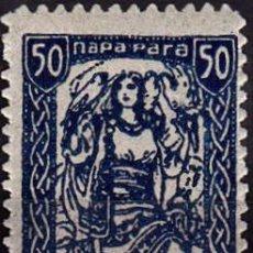 Sellos: 1920 - YUGOSLAVIA - REINO DE SERBIA,CROACIA Y SLOVENIA - ALEGORIA DE LOS 3 PUEBLOS - YVERT 119. Lote 138692942
