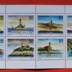Sellos: YUGOSLAVIA. HOJA CON 12 SELLOS- SERIE COMPLETA FAROS-1991--IVERT 2354/2365. Lote 138793714